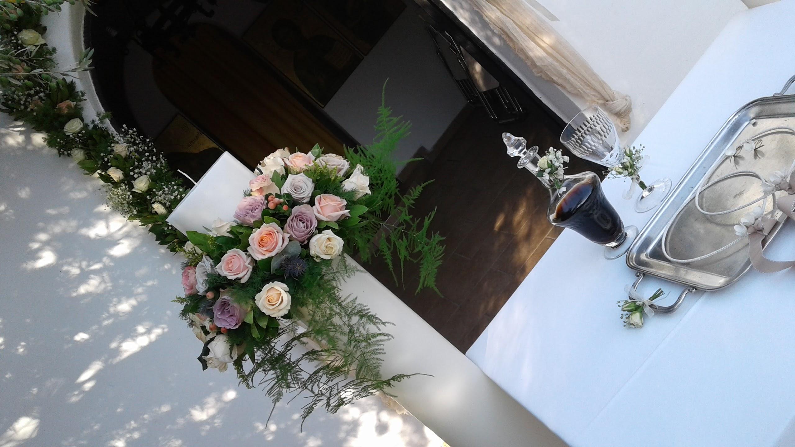 Γάμος σε Κτήμα!